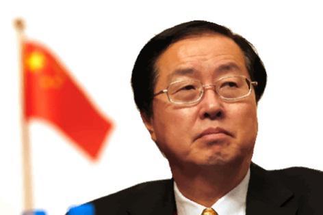 Zhou Xiaochuan, Gobernador del Banco Central de China vt