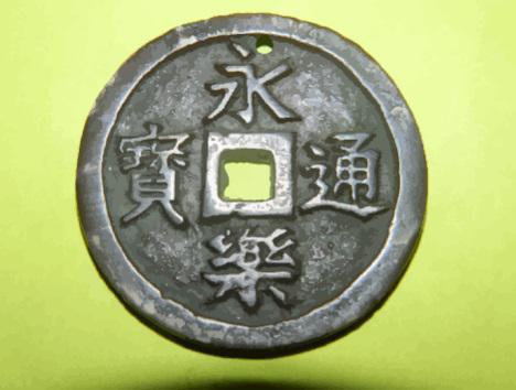 yuan vt